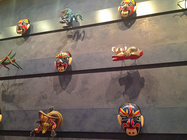 Cool Chinese Mask and